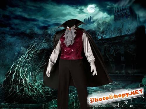 Шаблон для мужчин - Костюм вампира