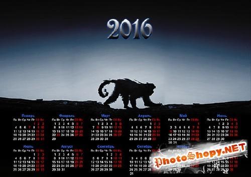 Календарь на 2016 год - Обезьяна в бело-черном стиле