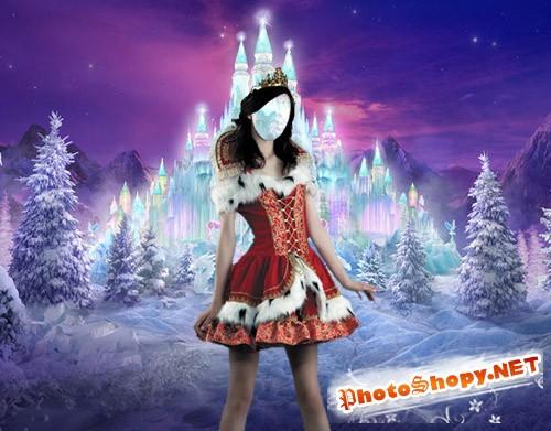 Шаблон для фотомонтажа - Принцесса ледяного королевства