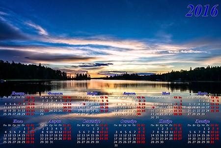 Настенный календарь - Красивый закат