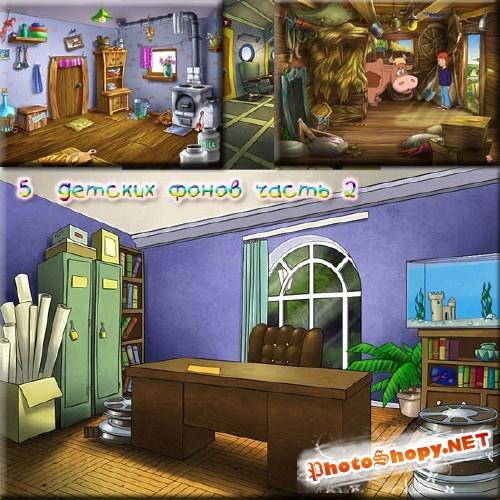 Клипарт для фотошопа - Детские фоны для фотомонтажа часть 2