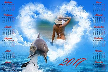 Календарь-рамка на 2017 год - Летний отдых, море, дельфины
