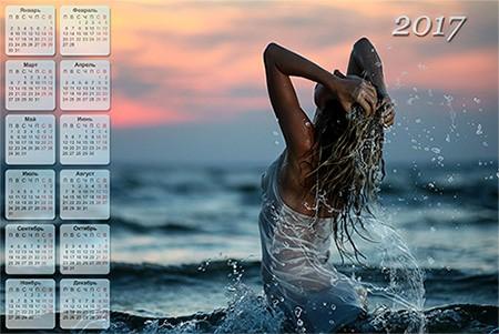 Календарь на 2017 год -  Девушка в брызгах волн на фоне морского заката