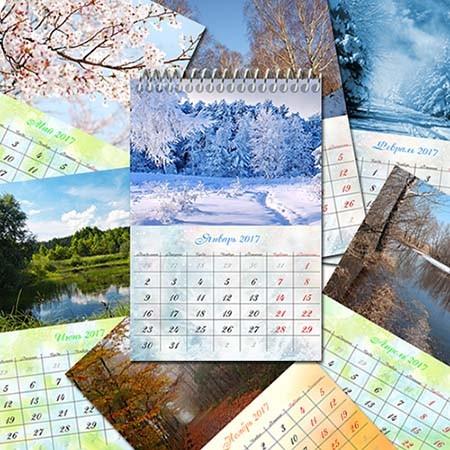 Настенный перекидной календарь на 2017 год - Природа