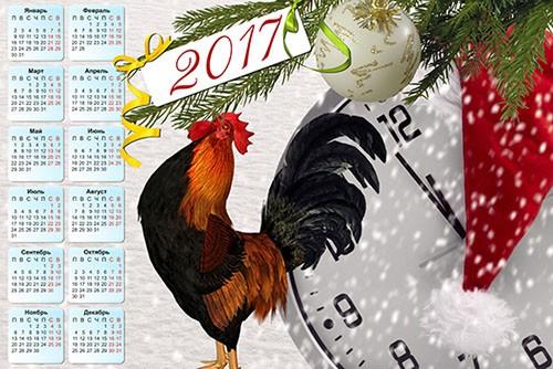 Настенный календарь на 2017 год - Минута до года огненного петуха