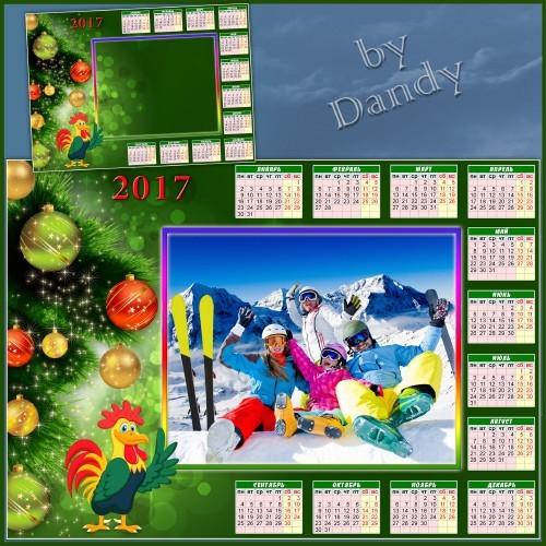 Календарь на 2017 год - Скоро Новый год
