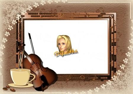 Рамка для фото - Кофейная симфония