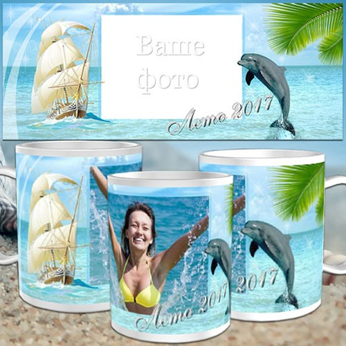 Шаблон для кружки - Лето, море, дельфин