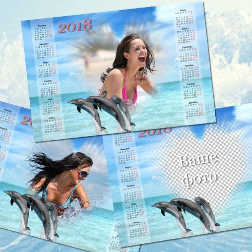 Календарь на 2018 год - Отпуск на море