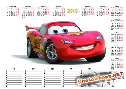 Календарь 2017-2018 с расписанием уроков - Тачки