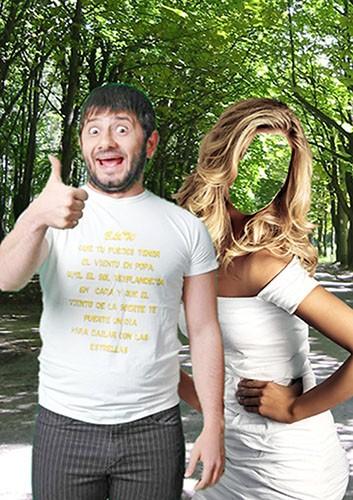 Женский фотошаблон - В парке с Галустяном