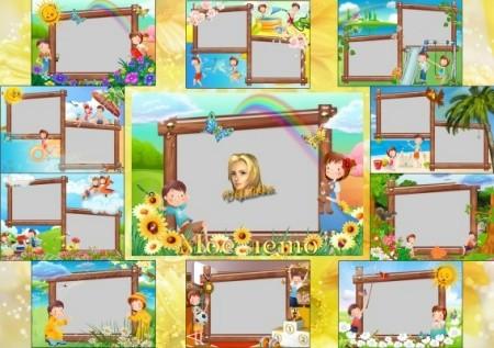 Детский фотоальбом  - Мое лето!