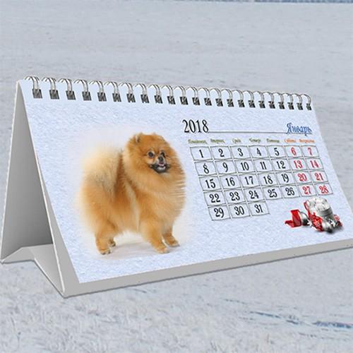 Настольный перекидной календарь - Год собаки