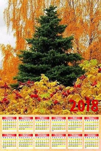 Календарь на 2018 год - Краски осени