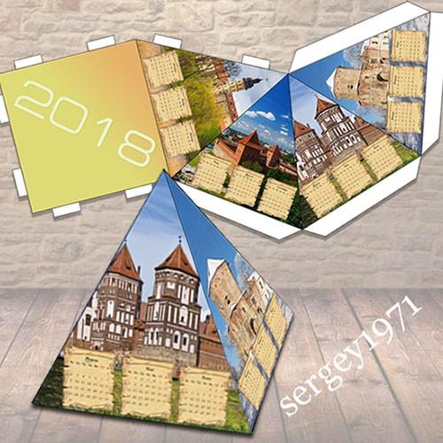 Настольный календарь на 2018 год - Замки Беларуси