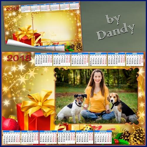 Календарь на 2018 год - Скоро новый год