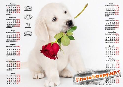 Красивый календарь - Белый щенок с розой