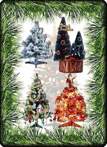 Png формат - Новогодние елки