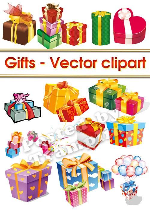 Подарки - Векторный клипарт