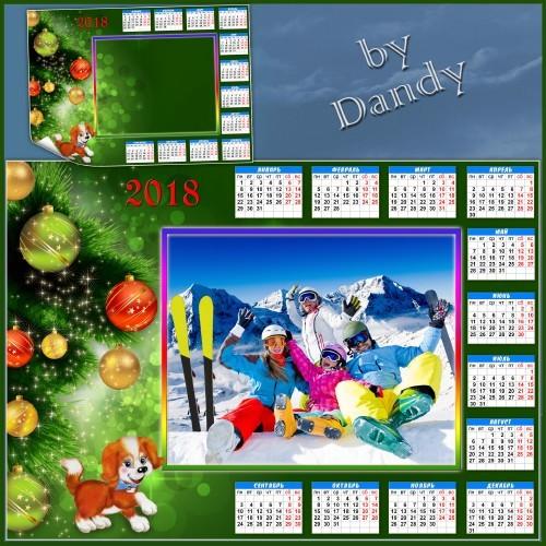 Календарь на 2018 год - Семейный отдых