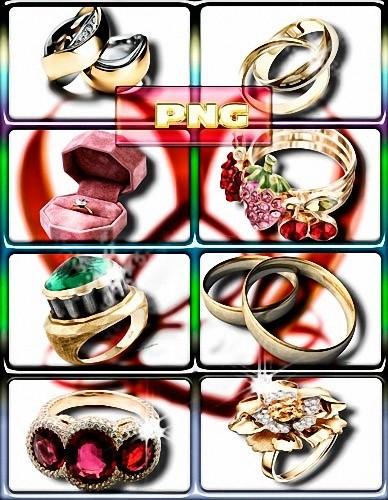 Клипарты на прозрачном фоне - Кольца и перстни