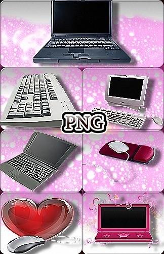 Png картинки - Компьютеры