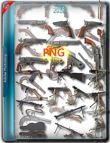 Качественные клипарты - Пистолеты, автоматы, ружья, пулеметы