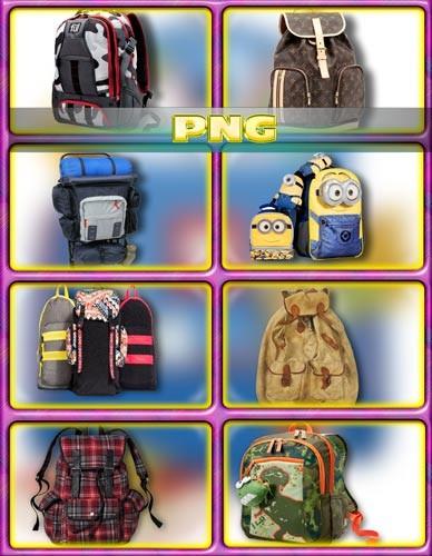 Новые png - Туристические и школьные рюкзаки