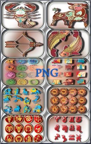 Png для фотошопа - Знаки задиака в разных стилях