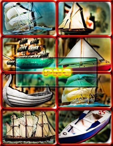 Png на прозрачном фоне - Корабли, лодки, яхты