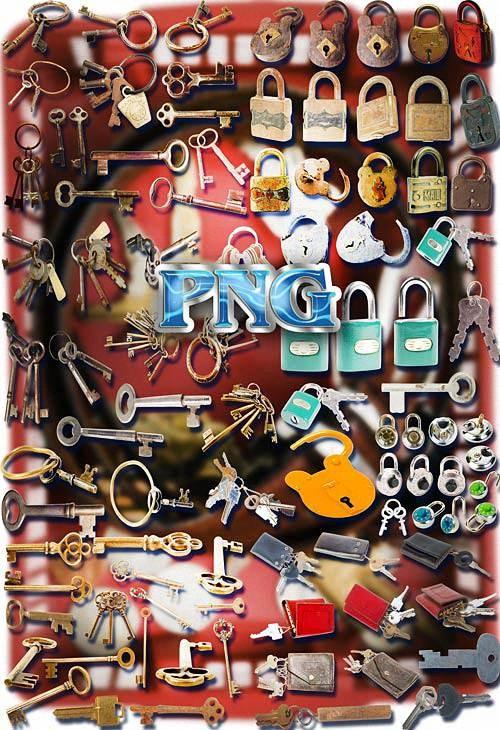 Коллекция Png клипартов - Замки и ключи