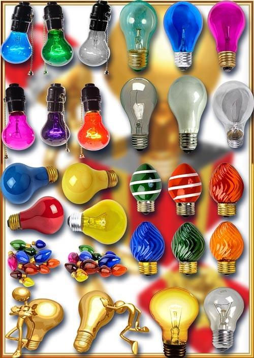Коллекция Png клипартов - Лампы накаливания