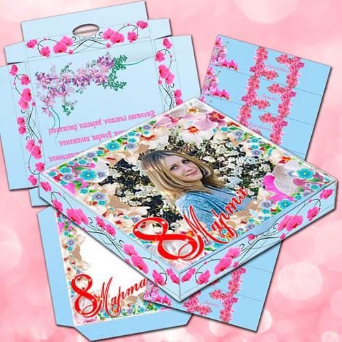Коробка для шоколада в подарок на 8 марта - Орхидея