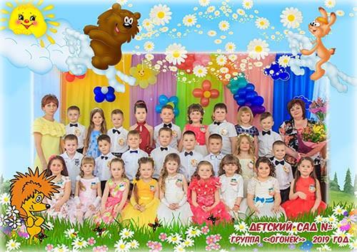 Рамка для групповой фотографии с детского сада - Герои мультфильма «Трям! Здравствуйте!»