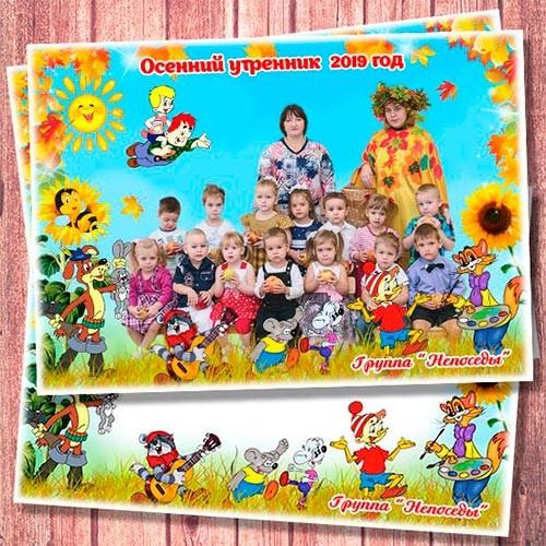 Рамка для фото группы детей - Герои старых мультфильмов